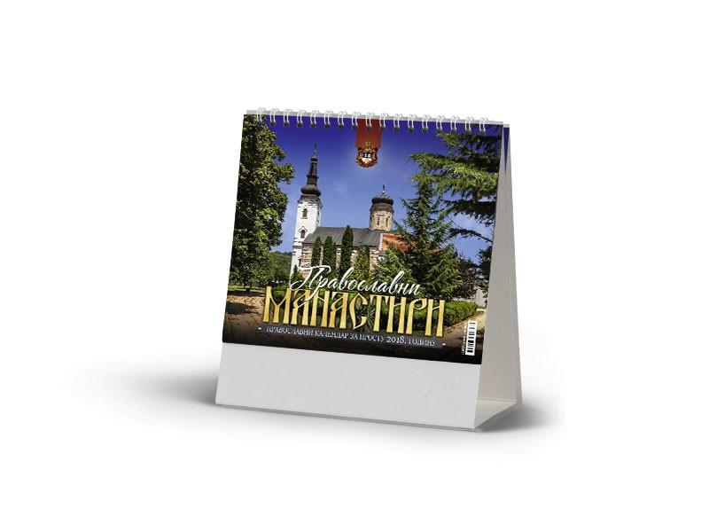 Pravoslavni manastiri 13